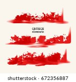 vector set of red brush strokes.... | Shutterstock .eps vector #672356887