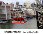 Small photo of Roosevelt Island cable tram car that connects Roosevelt Island to Manhattan