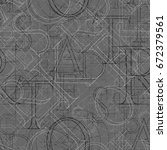 font seamless pattern on a grey ... | Shutterstock . vector #672379561