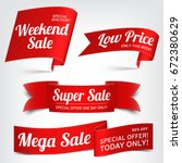 A set of red paper sale banners. Vector illustration. | Shutterstock vector #672380629