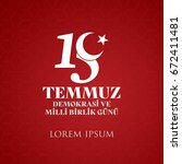 turkish holiday demokrasi ve... | Shutterstock .eps vector #672411481