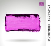 purple brush stroke and texture.... | Shutterstock .eps vector #672443425