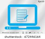laptop  document  icon  vector...   Shutterstock .eps vector #672446164
