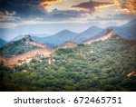 great chinese wall in the... | Shutterstock . vector #672465751