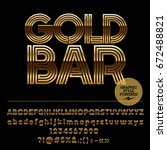 vector set of golden alphabet... | Shutterstock .eps vector #672488821