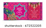 wedding card all about indian... | Shutterstock .eps vector #672522205