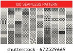 abstract concept vector... | Shutterstock .eps vector #672529669