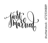 just married black and white... | Shutterstock .eps vector #672534889