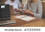 business concept. business... | Shutterstock . vector #672535054