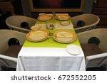small restaurant on a street of ... | Shutterstock . vector #672552205