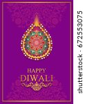 happy diwali festival card with ... | Shutterstock .eps vector #672553075