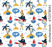 seamless vector marine pattern... | Shutterstock .eps vector #672578041