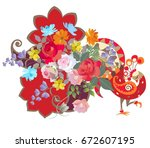 fairy peacock with flowers... | Shutterstock .eps vector #672607195