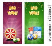 Lottery Vertical Banners Set...
