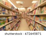 abstract blurred image of book... | Shutterstock . vector #672645871