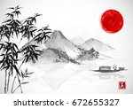 fishing boat  red sun and... | Shutterstock .eps vector #672655327