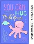 cute octopus cartoon vector...   Shutterstock .eps vector #672664321