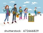 a man and a woman carrying... | Shutterstock .eps vector #672666829