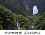 tianmen  china   may 28  2017 ... | Shutterstock . vector #672668911