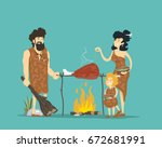 ancient people eating. vector... | Shutterstock .eps vector #672681991