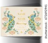 wedding invitation card... | Shutterstock .eps vector #672692941