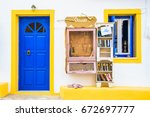 ano koufonisi greece    june 15 ... | Shutterstock . vector #672697777