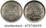 Egypt  Egyptian Coin 5 Five...