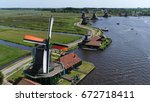 aerial bird eye photo of zaanse ... | Shutterstock . vector #672718411