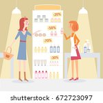 two woman in a cosmetic shop.... | Shutterstock .eps vector #672723097