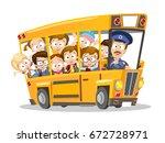 cartoon vector illustration of... | Shutterstock .eps vector #672728971