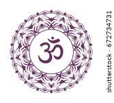 mandala frame with om symbol.... | Shutterstock .eps vector #672734731