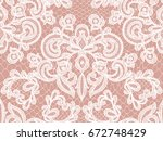 seamless white lace background... | Shutterstock .eps vector #672748429