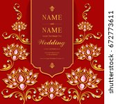 wedding invitation card... | Shutterstock .eps vector #672773611
