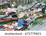 amphawa  thailand dec 17 boats... | Shutterstock . vector #672779821