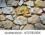 stone wall    Shutterstock . vector #672781504