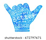 blue watercolor shaka hand... | Shutterstock . vector #672797671