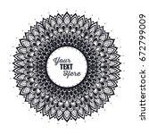vector black and white vintage...   Shutterstock .eps vector #672799009