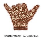 brown henna colors shaka symbol ... | Shutterstock . vector #672800161