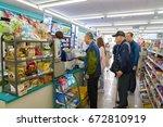 seoul  south korea   circa may  ...   Shutterstock . vector #672810919