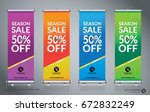 roll up brochure flyer banner... | Shutterstock .eps vector #672832249