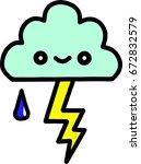 vector illustration of cloud... | Shutterstock .eps vector #672832579