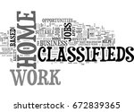 work at home classifieds text... | Shutterstock .eps vector #672839365