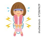 woman suffering from abdominal... | Shutterstock .eps vector #672869629