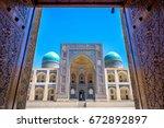 View To Mir I Arab Madrassa...