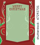 Raster version Illustration of abstract party like background. There is room for text and/or logo in center. Christmas Lights Template 1 - stock photo