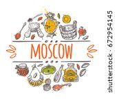 moscow concept design. russian... | Shutterstock .eps vector #672954145