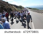istanbul  turkey   july 06 ... | Shutterstock . vector #672973801