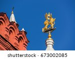 fragment of the rood of... | Shutterstock . vector #673002085