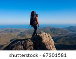 hiking in the crimea mountains | Shutterstock . vector #67301581