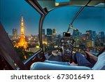 helicopter flying on tokyo... | Shutterstock . vector #673016491